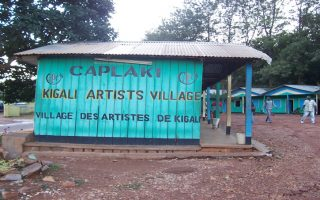 Caplaki Crafts Village